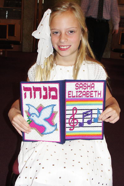 "Adat Shalom youth ""spring"" into action - May 2014"