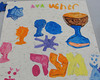 Kindergarten-2nd Grade Passover Adventure : A morning of creative learning for Adat Shalom students with their parents, teachers and synagogue clergy