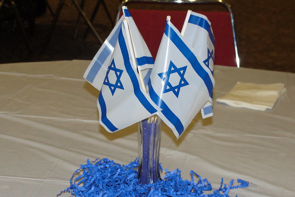Yom Yerushalayim Family Celebration Tuesday, May 8